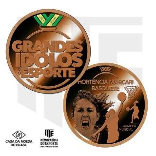 Bronze (1)