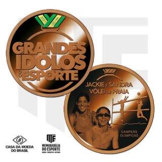 Moedas_Produtos_Bronze